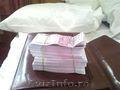 Oferte de finanțare și de împrumut pentru persoane fizice