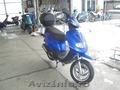 Motoscuter pegasus sky 50 cmc