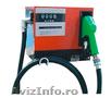 Pompa Transfer Benzina Motorina
