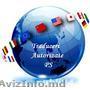 Multiservices-Craiova-birou traduceri autorizate