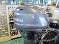 brand new yamha,  suzuki,  mecury & honda outboard engine