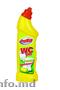 WC Gel igienizant parfum lamaie Promax 750 ml